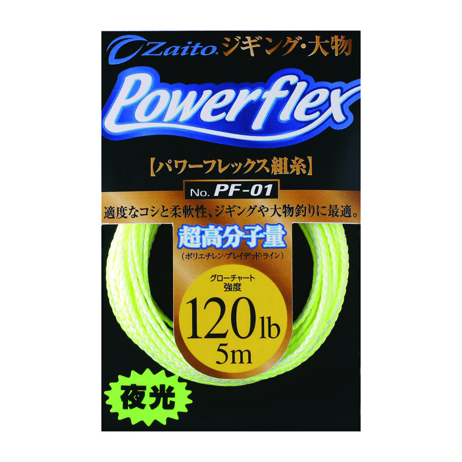 NHMA JIGGING POWERFLEX PF-01